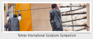 Tehran International Sculpture Symposium